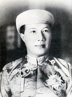 Hoàng đế Bảo Đại