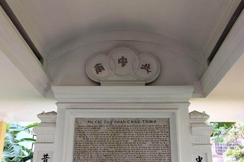 Chuyện ít biết về nơi an nghỉ cụ Phan Châu Trinh - ảnh 9