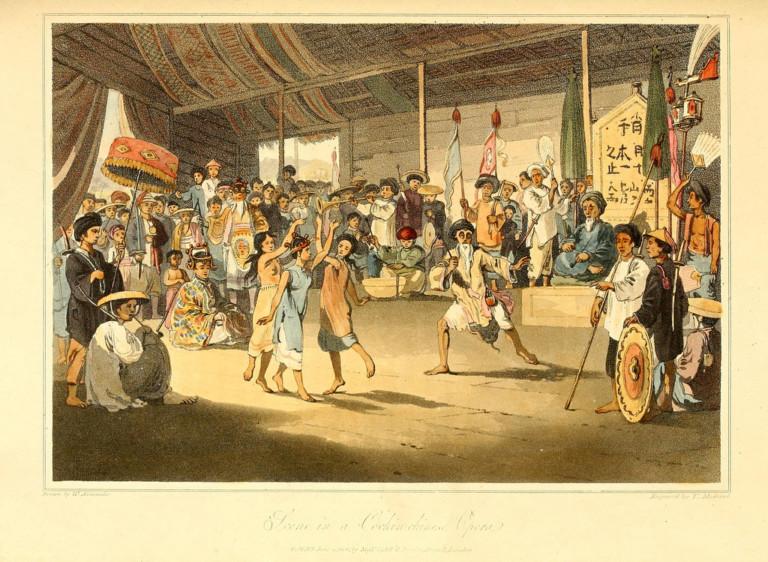 Hình minh họa trong sách Một Chuyến Du Hành Đến Xứ Nam Hà trong các năm 1792 và 1793 (Nguồn ảnh:flickr.com/photos/13476480@N07)