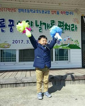 Cậu bé Ryu Chan-hee đã đạt được nguyện vọng đi học mà không phải xa cách gia đình.