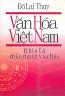 Văn hóa Việt Nam, nhìn từ mẫu người văn hóa