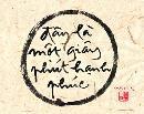 Thiền sinh