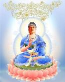 12 nguyện lớn của đức Phật Dược Sư