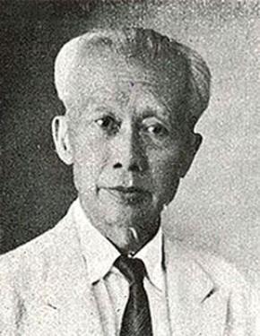 Bùi Quang Chiêu (1872-1945)