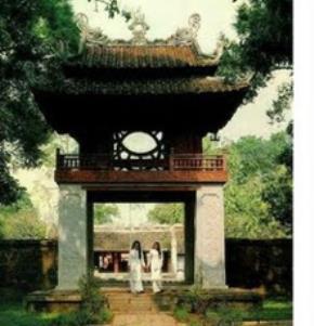Về tính hiếu học của người Việt xưa và nay