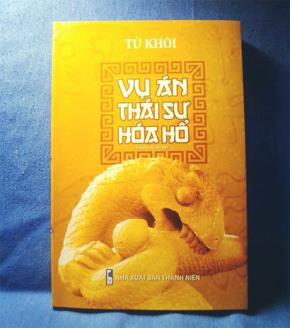 """Cuốn sách lật lại """"vụ án Thái sư hóa hổ"""" nổi tiếng lịch sử"""