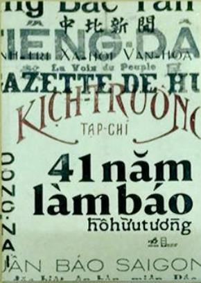 Hồi ký Hồ Hữu Tường: Một góc lịch sử làng báo
