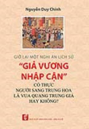 Có thực người sang Trung Hoa năm 1790 là hoàng đế Quang Trung?
