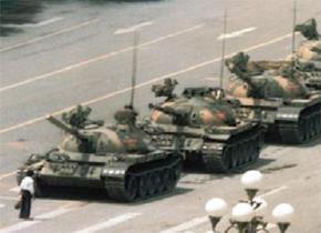 Vụ Thiên An Môn năm 1989