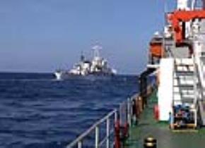 Tàu hải cảnh của Trung Quốc tìm cách cản tàu Cảnh sát biển Việt Nam gần khu vực Trung Quốc hạ đặt trái phép giàn khoan Hải Dương - 981.