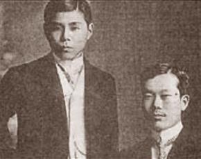 Kỳ Ngoại Hầu Cường Ðể và Phan Bội Châu (1867 - 1940)