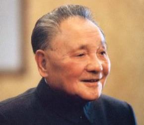 Đặng Tiểu Bình đã chỉ rõ, cải cách kinh tế chỉ đơn giản là khuyến khích sản xuất, bắt đầu từ tôn trọng lợi ích cá nhân. (Ảnh nguồn: newsgd.com)