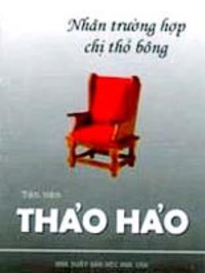 Phan Thị Vàng Anh là con gái của nhà thơ Chế Lan Viên. Cô tốt nghiệp Y Khoa Sài Gòn năm 1992. Giống bố, Vàng Anh có khiếu văn chương & hiện giờ cô là nhà văn trẻ