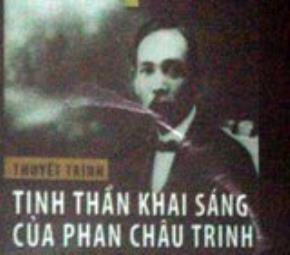 """Bài """"Chi bằng học"""" – tư tưởng chủ đạo của Phan Châu Trinh trong sự nghiệp Duy Tân đất nước"""