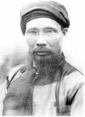 Phan Bội Châu (1867-1940)