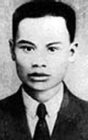 Liệt sĩ Phạm Hồng Thái (1896 - 1924)