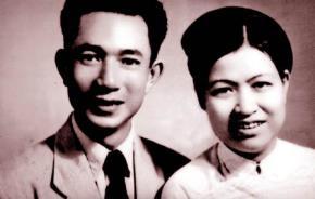 Vợ chồng ông Trịnh Văn Bô (1914-1988) là một nhà tư sản Việt Nam giữa thế kỷ 20.