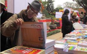 Chi 230 tỷ để ham đọc sách:Người dân bận lo cơm áo