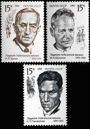 Các nhà văn Nga đã phát biểu gì khi nhận giải Nobel?