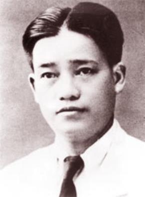 Giáo sư, liệt sĩ Dương Quảng Hàm