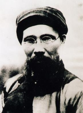 Phan Bội Châu (26/12/1867 – 29/10/1940)