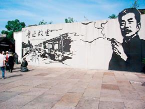 """Lỗ Tấn được vinh danh ở quê nhà, nhưng nay các tác phẩm của ông bị cho là """"không còn hợp thời"""" - Ảnh: The China Beat"""