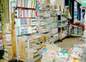 Một cửa hàng sách cũ