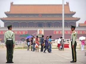 Dân chủ và những sắc thái của nó ở phương Đông và phương Tây