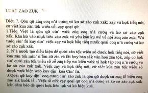Một văn bản tiếng Việt được viết bằng chữ Việt cải tiến của ông Bùi Hiền