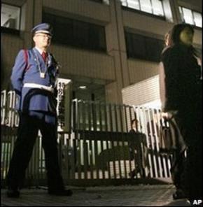 An ninh chống tham nhũng