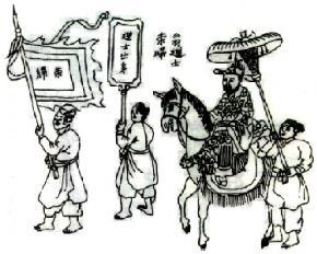 Thế giới quan triết học của các nhà nho trong xã hội phong kiến Việt Nam