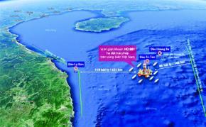 Vị trí Trung Quốc đặt giàn khoan có thể quan sát được toàn bộ 2.360 km bờ biển Việt Nam.