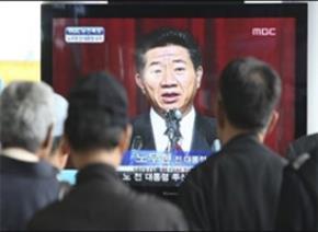 Ông Roh Moo-Hyun từng lên truyền hình xin lỗi người dân
