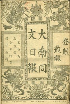 Trang bìa Đăng Cổ Tùng Báo - viết bằng chữ quốc ngữ đầu tiên số 793 ra ngày 28 tháng 3, 1907