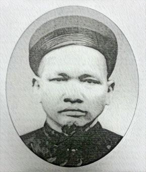 Cụ Nguyễn Hữu Cầu (1879-1946)