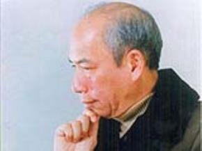 GS. Kim Định (1914-1997)