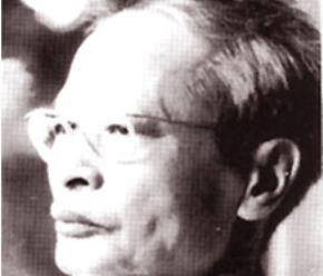 Trần Đức Thảo (1917- 1993)