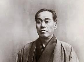 """Sách """"Khuyến học""""  (1872-1876) - người trí thức """"khai quốc công thần"""" ra nước Nhật Bản hiện đại"""