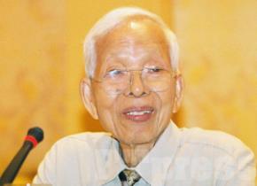 Nhà giáo nhân dân Nguyễn Văn Chiển (1918-2009)
