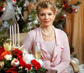 Nữ chính trị gia Ukraina Yulia Tymoshenko (hình chỉ mang tính minh họa)