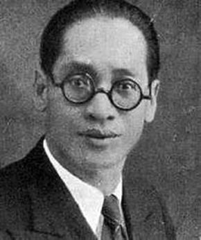 Doanh nhân Nguyễn Sơn Hà (1894-1980)