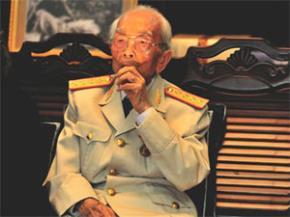 Mừng sinh nhật lần thứ 100 Đại tướng Võ Nguyên Giáp