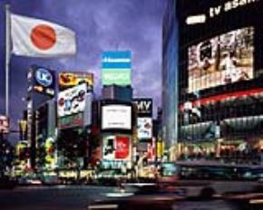 Khai sáng, suy ngẫm từ một điển hình Nhật Bản