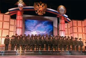 """Bài hát Nga """"Hỡi các ngài sĩ quan"""""""