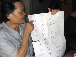 Ông Xuyền và những con chữ ông khảo cứu