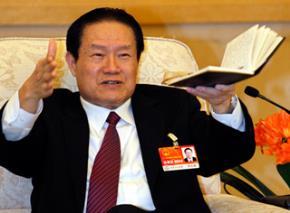 Cựu Ủy viên Thường vụ Bộ Chính trị Đảng Cộng sản Trung Quốc Chu Vĩnh Khang
