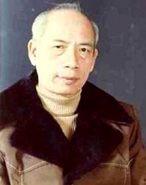GS. Kim Định (1915-1997)
