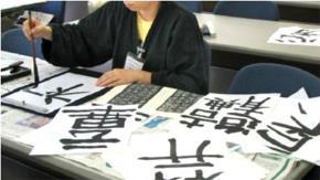 Chữ Hán là gì?