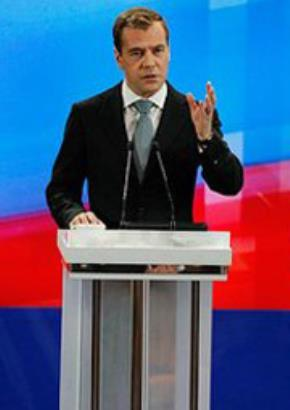 Tổng thống Medvedev