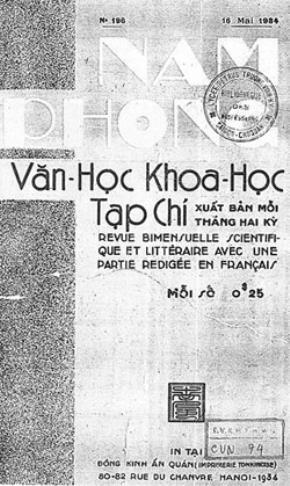 Trang bìa số 196 Nam Phong tạp chí